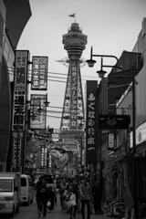 Tsutenkaku(通天閣) (Hideki-I) Tags: 2470 osaka japan shinsekai nikon z7 monochrome blackandwhite bw 白黒 黑白 日本 大阪 新世界 street