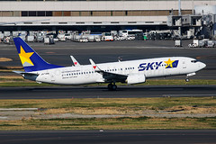Skymark Boeing 737- 86N JA73NK (Mark Harris photography) Tags: spotting plane aviation canon 5d japan haneda