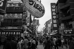 Osaka (Hideki-I) Tags: blackandwhite bw 白黒 黑白 monochrome nikon z7 2470 osaka japan