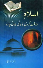 Islam Dehshat Gardi Ya Aalmi Bhai Chara by Dr. Zakir Naik Download PDF (UrsuNovesl) Tags: islamic books urdu dr zakir naik by
