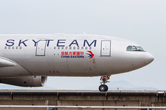 """China Eastern A330-243 B-6538 """"SKYTEAM"""" 005 (A.S. Kevin N.V.M.M. Chung) Tags: aviation aircraft aeroplane airport airlines airbus taxiway transport taxiing plane spotting macauinternationalairport mfm a330 a330200 chinaeastern skyteam"""