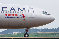 """China Eastern A330-243 B-6538 """"SKYTEAM"""" 0051 (A.S. Kevin N.V.M.M. Chung) Tags: aviation aircraft aeroplane airport airlines airbus taxiway transport taxiing plane spotting macauinternationalairport mfm a330 a330200 chinaeastern skyteam"""