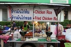 Khao Man Gai, Silom, Bangkok, Thailand (Ryo.T) Tags: thailand bangkok タイ バンコク カオマンガイ khaomangai thaifood タイ料理