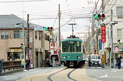 Bound for Fujisawa ([M!chael]) Tags: 藤沢 japan film manual train nikon f3hp nikkor kodak ultramax400 鎌倉 江之電 江ノ電 enoden 10525 ais
