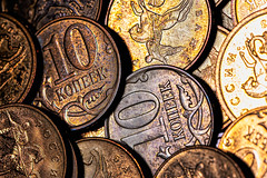 *** (donnicky) Tags: closeup coin currency fillingtheframe finance indoors largegroupofobjects macro madeofmetal multipleobjects nopeople publicsec rust studioshot wallpaper macromondays copper d850
