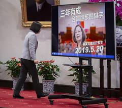 05.20 總統主持「三年有成 臺灣進步關鍵字」記者會 (Taiwan Presidential Office) Tags: 中華民國 台灣 總統 蔡英文 副總統 陳建仁 秘書長 陳菊