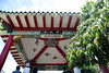 1 Cebu Taoist Temple (5) (Beadmanhere) Tags: cebu philippines taoist temple
