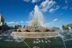Фонтан «Каменный цветок» (zaxarou77) Tags: sony ilce a7 a72 a7m2 markii fe 1635 f4 oss russia moscow stone flower fountain city urban architecture clouds sky blue color