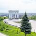 White arbor in a park in Poltava, Ukraine