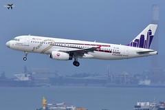 Hong Kong Express Airways Airbus A320-232 B-LCB (Sanuki Udon Livery). (* Raymond C.*) Tags: hong kong express airways airbus a320 blcb sanuki udon uo hkg vhhh