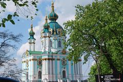 Київський дитинець, Травень 2019 InterNetri Ukraine 006