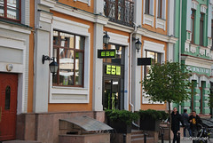 Київ, Воздвиженка, Травень 2019 InterNetri Ukraine 148