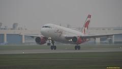 P9161621  TRUDEAU FOGGY MORN (hex1952) Tags: yul trudeau canada airbus a319 aircanada aircanadarouge fog