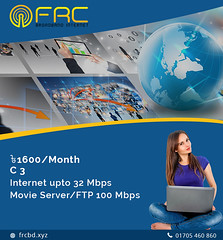 Best Internet Plan Provider in Sirajganj (frcommunication14) Tags: internet highspeedinternet network broadband fastinternet wireless