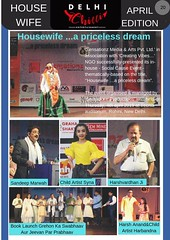 Special THANKS to Shikha Sharma of 'Delhi Chilli' For her full-fledged coverage of our Event. 'Housewife .. a priceless dream' . (sensationz4u@ymail.com) Tags: movie poster magazine media publication art theatre flicks dvd instagood moviestar instaflick video photooftheday instamovies cinema goodmovie flick star films instaflicks movies photography actress amc hollywood actor film instapic