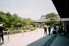 大阪京都3-2 (The_Can) Tags: 2019 may osaka kyoto can taiwan film gr1s 28mm c200 travel