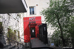 Київ, Art Area Пікассо, Далі, Босх Травень 2019 InterNetri Ukraine 005