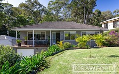 17 Elbrook Drive, Rankin Park NSW