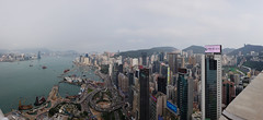Widest (Theandypang) Tags: hk hongkong 香港 site building 建築 sea skyline sky island view top wide road city 城市 街 風景 samsung s9plus poster