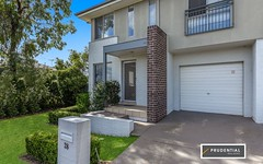 28 Northampton Drive, Glenfield NSW