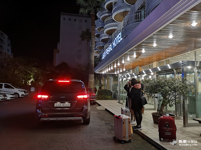 【濟州住宿】JEJU PEARL HOTEL珍珠飯店│濟州島平價推薦住宿│免費早餐韓牛牛骨湯 @魚樂分享誌