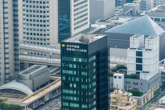 DSC_0031 (Adrian De Lisle) Tags: asia city cityscape highway japan metropolitanexpressway shinjuku tokyo tokyometropolitangovernmentbuilding towers shinjukuku tōkyōto