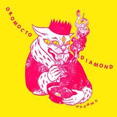 Oromocto Diamond - IV IL IT IR NI TI (P572) Tags: oromocto diamond iv il it ir ni ti