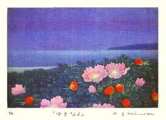 Rugosa rose (Japanese Flower and Bird Art) Tags: flower rugosa rose rosa rosaceae atsushi shimizu modern intaglio print japan japanese art readercollection