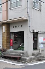 nagoya20539 (tanayan) Tags: urban town cityscape nagoya aichi japan nikon v3 road street alley 愛知 日本 名古屋 nagono 那古野
