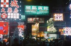 000052-2 (justus9427) Tags: film cinestill street hk night people life light
