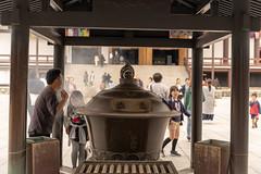 DSC03237 (HouRouNeko) Tags: 成田市 千葉縣 日本