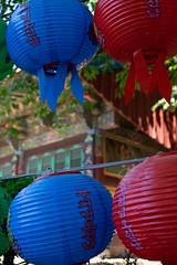 Bonguensa Temple (RW Sinclair) Tags: 1855mm 2019 bongeunsa fuji fujifilm fujinon gangnam ilcs korea may seoul spring temple xt1 xf1855 zoom mirrorless bonguensa lantern paper lanterns