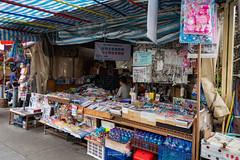 _DSC5261_LR_LOGO (Ray 'Wolverine' Li) Tags: asia hongkong hongkonglife citylife street newsstand