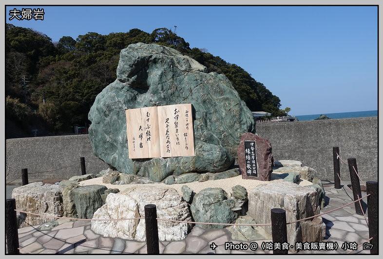 玉 神社 興 二見 二見興玉神社(三重県)