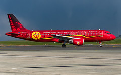 BEM_A320_OOSNA_trident_taxi-BRU_APR2019 (Yannick VP) Tags: civil commercial passenger pax transport aircraft airplane aeroplane jet jetliner airliner sn bel brusselsairlines airbus a320 320200 oosna trident belgianicons reddevils special livery paint scheme colors colours brussels airport bru ebbr belgium be europe eu april 2019 airside tarmac taxiway twy inner aviation photography planespotting airplanespotting