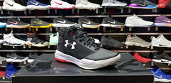 "Under Armour Jet 2017 / 4.5 - 5.5 - 6.5 us • <a style=""font-size:0.8em;"" href=""http://www.flickr.com/photos/40658134@N04/47016530174/"" target=""_blank"">View on Flickr</a>"