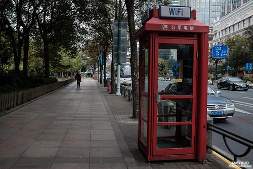 公共電話在那還是非常多