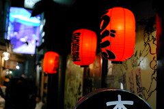 2047/1716 (june1777) Tags: snap street seoul night light bokeh kyocera contax n digital ndigital nd carl zeiss planar nplanar 50mm f14 320