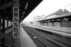Rail tracks (streetravioli) Tags: street photography japan japanese kyoto osaka train