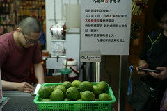 Another day, another dollar (streetravioli) Tags: street photography taipei taiwan night market lime tea bubble