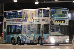 NLB MAN A95 (F) 12m MDR22 @ B6 (EddieWongF14) Tags: bus doubledecker newlantaubus nlb man manbus mana95 a95 nd363f gemilang lionscity lionscitydd lionscityddfacelift mdr mdr22 vn7474 ngongping360 citygate nlbb6