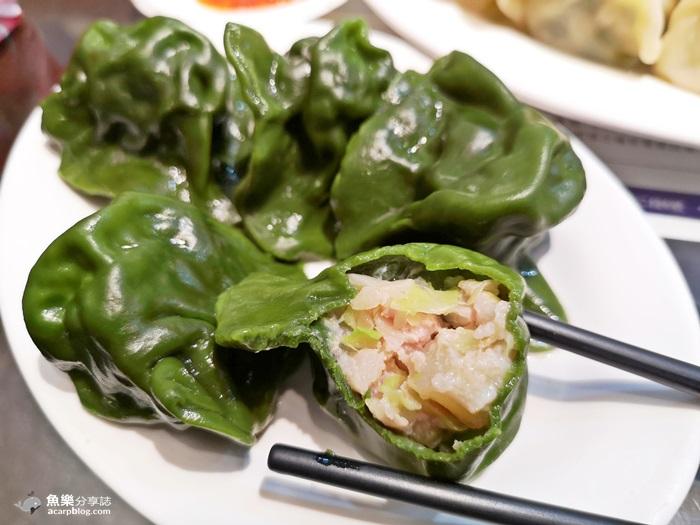 【台北中正】巧之味手工水餃│綠綠干貝水餃超特別 @魚樂分享誌
