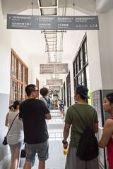 DSC_7061 (阿緹密絲設計工作室) Tags: 哥吉拉 展覽 松山文創園區 生活紀錄