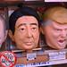 Putin, Shinzo Abe, and Trump