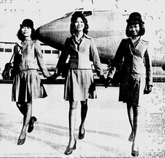 Dec1976No20 (mat78au) Tags: december 1976 melbourne newspaper extracts 1970s hong kong air hostesses 70s asian women cathay pacific girls