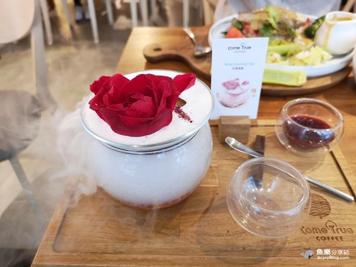 【台北大安】成真咖啡|夢幻玫瑰咖啡|高顏值與美味兼具|永康街美食 @魚樂分享誌