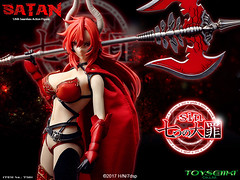 TOYSEIIKI TS01 Seven Mortal Sins-Satan - 10 (Lord Dragon 龍王爺) Tags: 16scale 12inscale onesixthscale actionfigure doll hot toys phicen tbleague toyseiiki seamless