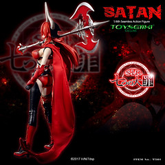 TOYSEIIKI TS01 Seven Mortal Sins-Satan - 08 (Lord Dragon 龍王爺) Tags: 16scale 12inscale onesixthscale actionfigure doll hot toys phicen tbleague toyseiiki seamless