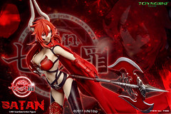 TOYSEIIKI TS01 Seven Mortal Sins-Satan - 06 (Lord Dragon 龍王爺) Tags: 16scale 12inscale onesixthscale actionfigure doll hot toys phicen tbleague toyseiiki seamless