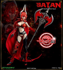 TOYSEIIKI TS01 Seven Mortal Sins-Satan - 02 (Lord Dragon 龍王爺) Tags: 16scale 12inscale onesixthscale actionfigure doll hot toys phicen tbleague toyseiiki seamless